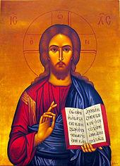 Icoana Mântuitorului Hristos pictatã de maicile de la Suroti dupã indicaþiile Pãrintelui Paisie