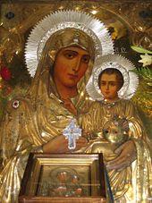 Icoana Maicii Domnului de la Sfântul Mormânt nefãcutã de mâini omeneºti