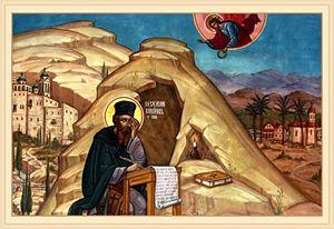 Sfântul Părinte Ioan
