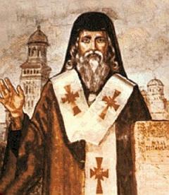 Simion Ștefan - OrthodoxWiki